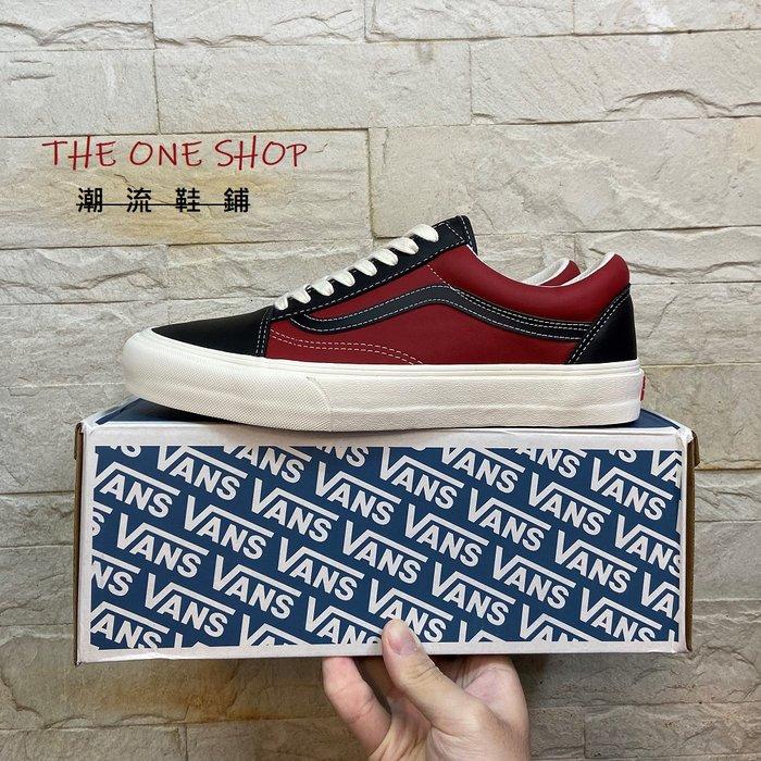 VANS Old Skool VAULT Lx 皮革 紅色 黑色 紅黑 鞋墊 升級 經典款 板鞋 VN0A4BVF22C