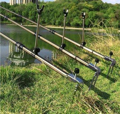 『格倫雅品』鋁合金炮臺支架釣魚竿釣箱手竿架桿架竿垂釣魚用品帶地插魚竿支架