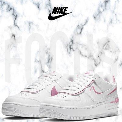 【FOCUS】全新 NIKE W AIR FORCE 1 SHADOW 粉白 雙勾 拼接 女鞋 CI0919-102