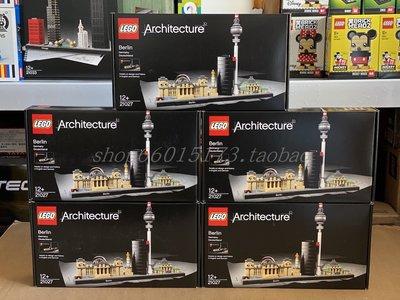 現貨樂高 LEGO 21020 21026 21027 21032 21039 21041 21047