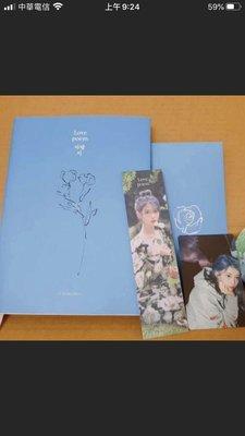IU 李知恩 5th mini album Love Poem 含海報 圓鏡 小卡書籤