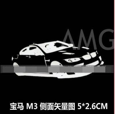 BMW寶馬 3系 金屬貼薄貼 鋁質金屬貼  金屬薄貼 車身標誌 E46 E36 E92 E90 335 330 新北市