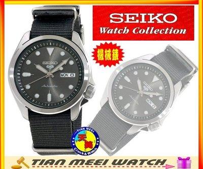 【全新原廠SEIKO】4R36機械錶 SRPE61K1【原廠精裝盒原廠保證書】【下殺↘超低價有保固】【天美鐘錶店家直營】