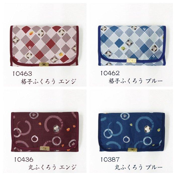 日本貓頭鷹三折收納包,可當藥包或化妝包使用~最特別的禮物都在奧爾思~