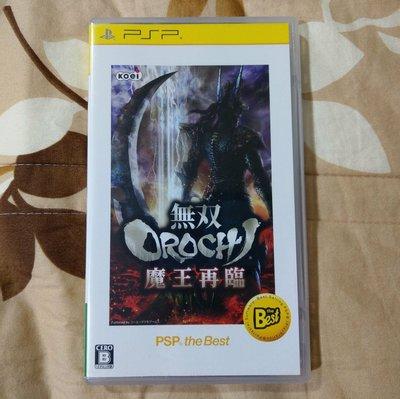 PSP 無雙Orochi 魔王再臨 蛇魔 純日版(編號305)