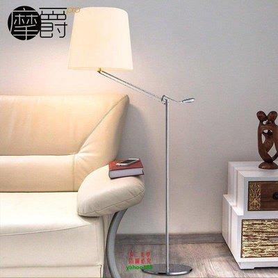 【美學】牛頓落地燈 搖臂落地燈  臥室床頭燈 現代客房書房工作燈CMX_1262 台北市