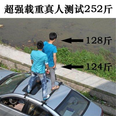 恒天途騰T1 途騰T2 途騰T3皮卡車...