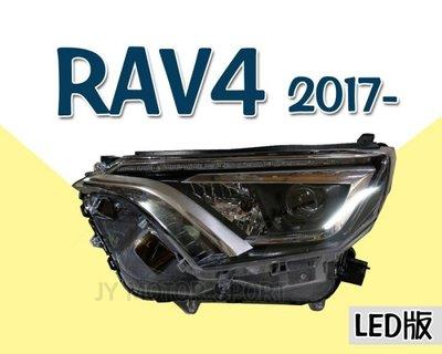 小傑車燈精品--全新 RAV4 17 18 2017 2018 年 原廠型 LED版 魚眼 頭燈 車燈 大燈