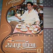 品味咖啡 陳豪 DVD ($50 3隻系列)