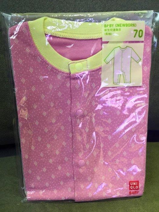 ☀APPLE SHOP☀ UNIQLO 嬰幼兒純棉長袖連身衣(粉色) 尺寸:70cm