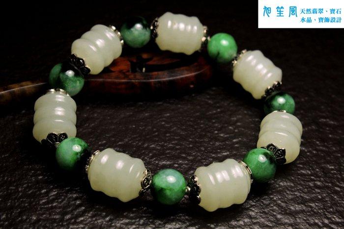 【旭笙風】天然A貨和闐白玉、花青翡翠「創意設計手珠」