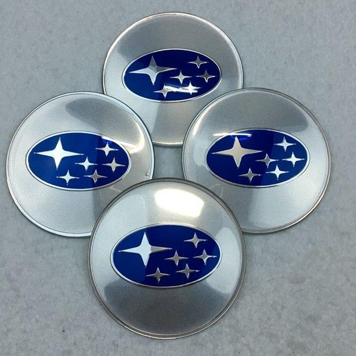 ⑦色花**適用于Subaru wheel 斯巴魯標 改裝汽車 輪轂貼 輪轂中心蓋 65mm