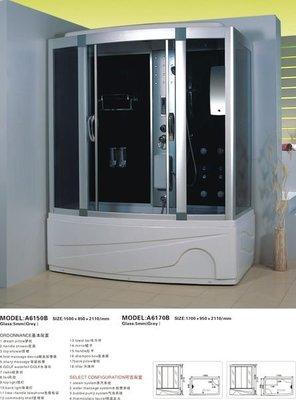 FUO衛浴: 170公分 豪華款整體式 強化玻璃 乾濕分離淋浴間 不含蒸汽功能 (A6170B) 預訂中!
