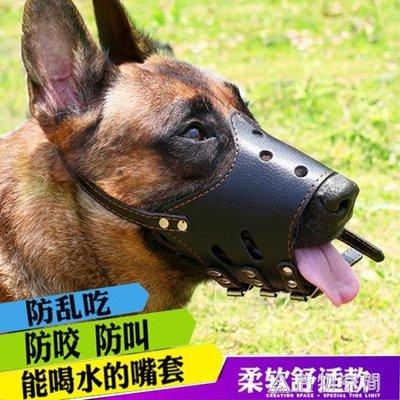 狗狗嘴套防咬人防亂叫口罩中大型犬止吠器金毛薩摩防亂吃寵物嘴罩