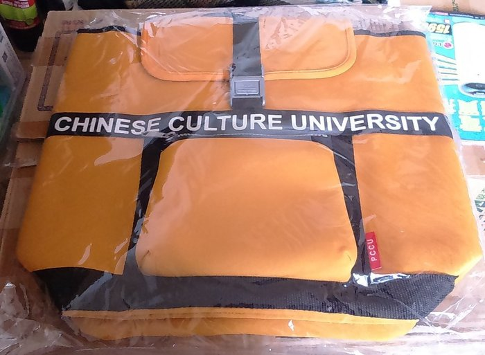 "Chinese Culture University PCCU 中國文化大學 後背包 紀念版 ""可小議價"""