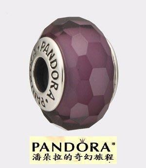 潘朵拉我最便宜{{潘朵拉的奇幻旅程}} Murano Fascinating Purple 紫切面琉璃 791071