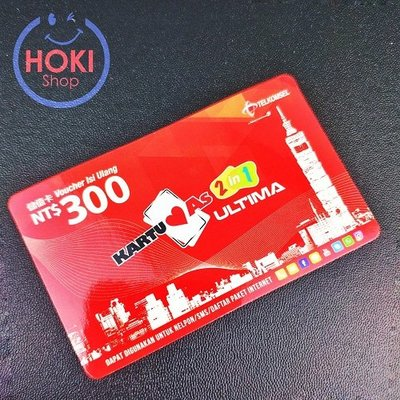 *Voucher As (2in1)300NT - 諸值卡AS 300【rc00025】
