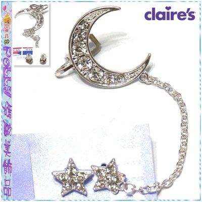 ☆POLLY媽☆歐美claire`s ear cuff Connector Earrings滿鑽星星月亮耳環/耳骨夾