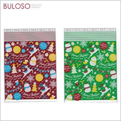 《不囉唆》晴天-歡彩禮物袋(大) 包裝袋/聖誕包裝/包材(可挑色/款)【A430370】