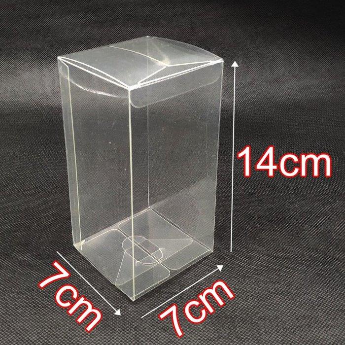 戀物星球 發售定做pvc膠折盒化妝品盒禮品盒玩具盒透明糖果盒7*7*14cm