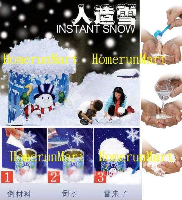 FS1人造雪不會融化的雪七月雪魔術雪☆聖誕節日造景攝影棚佈景櫥窗裝飾實驗玩具魔晶土魔晶球超商取貨