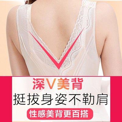 婷麗美人計塑身衣正品排扣收腹束腰科技養生