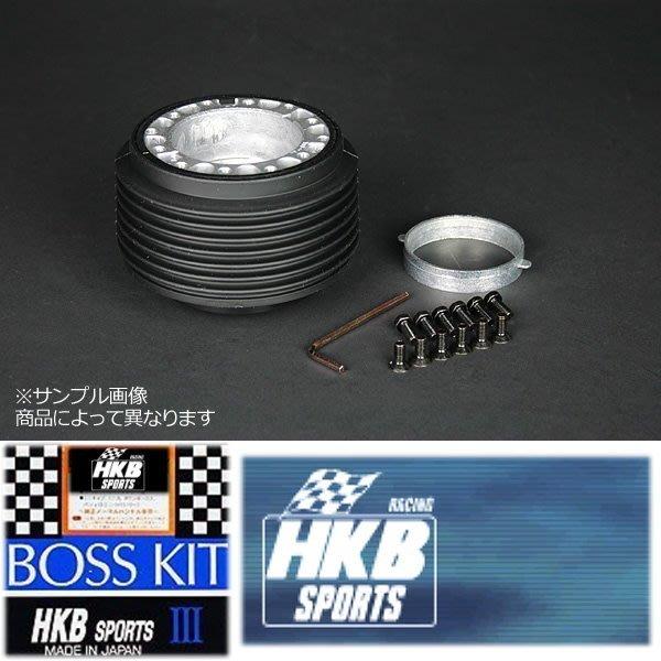 和霆車部品中和館—日本HKB改裝方向盤底座 NISSAN 日產車系適用 品番ON-07