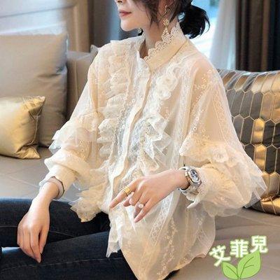 艾菲兒=立領蕾絲襯衫=現貨、韓版、預購