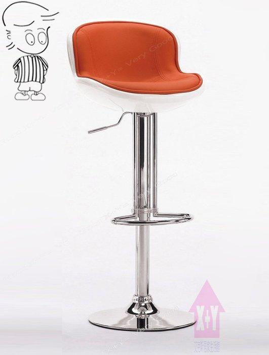【X+Y時尚精品傢俱】現代吧檯椅系列-瓦特 吧台椅(白橘色)-玻璃纖維+電鍍合金腳.摩登家具