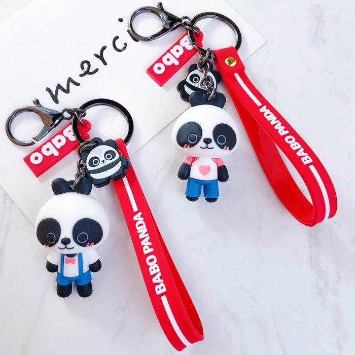 巴布熊貓鑰匙扣女韓國可愛個性創意網紅書包掛件公仔汽車鑰匙掛件卡通鑰匙圈掛飾百搭掛件飾品包包掛飾手機掛飾禮品