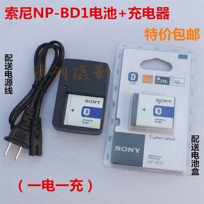 SONY索尼 DSC-T77 DSC-T90 DSC-T200 T700 相機電池+電池充電器NP-BD1