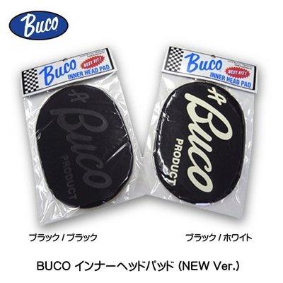 (I LOVE樂多)BUCO 內襯 頂襯貼片