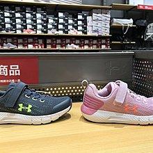 【G CORNER】Under Armour UA 運動慢跑鞋 女童 3022459-600 3022457-414