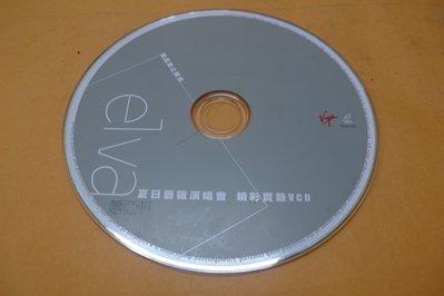 紫色小館-89--------蕭亞軒-夏日薔薇演唱會