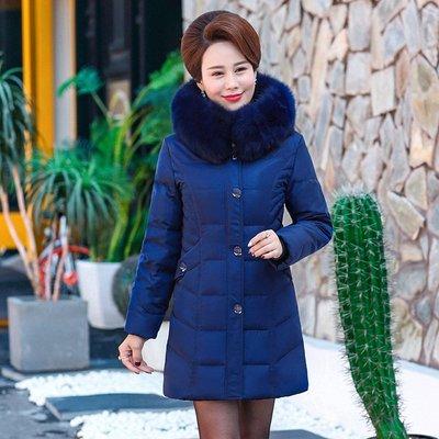 秋冬外套 中年裝 羽絨服 加厚 媽媽裝新款中年女冬季媽媽羽絨服中老年女裝冬裝大碼中長款羽絨外套