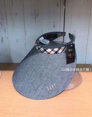 Co媽日本精品代購 日本製 DAKS 帽 抗UV 上帽緣經典格紋帽 中空遮陽帽 一共有四個顏色 預購
