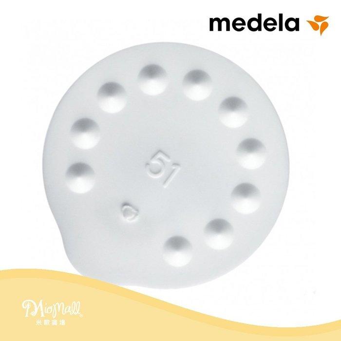 美樂Medela【黃色活塞/白色薄膜】