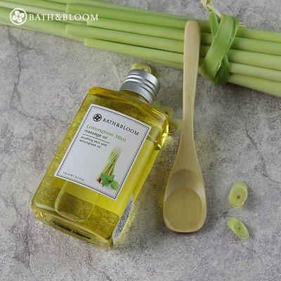 泰國BATH&BLOOM檸檬草精油身體按摩精油茉莉花全身SPA滋養按摩油