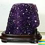 孟宸水晶 = A290 (頂級100%天然原皮拋光紫水...