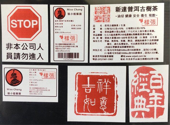 【費可斯】含稅/免運brother QL-810W紅黑雙色無線網標籤機*贈補充帶X5捲*(營養標示/服飾吊牌/商品標示