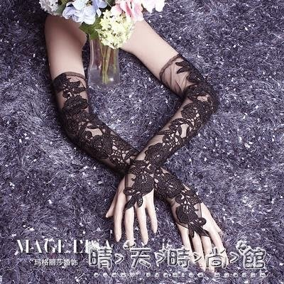 瑪格麗莎網紗薄款玫瑰蕾絲花朵長款新娘手套婚紗手套禮服手套多色