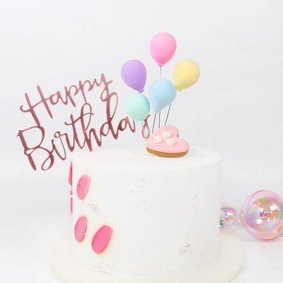 西柚姑娘雜貨鋪☛ins網紅蛋糕烘焙裝飾輕粘土告白氣球 亞克力生日蛋糕裝飾插牌插件