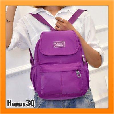 防水尼龍包雙肩包後背包大容量登山背包野餐旅遊外出遊包-多色【AAA4585】