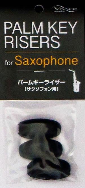 ♪ 后里薩克斯風玩家館 ♫『日本NONAKA Vivace Side Key Risers 薩克斯風高音鍵增高墊』