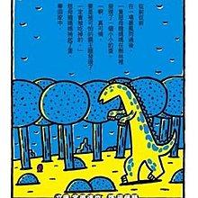 §媽咪最愛可刷卡§《小魯文化》霸王龍繪本集:教孩子認識愛