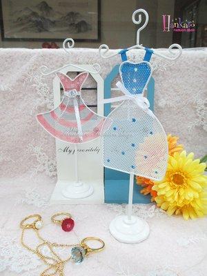 ☆[Hankaro]☆創意鐵藝人型裙裝造型首飾收納架(樣品出清)