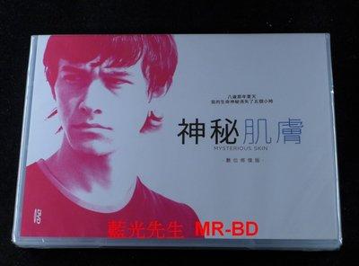 [DVD] - 神秘肌膚【數位修復版】Mysterious Skin ( 車庫正版 )