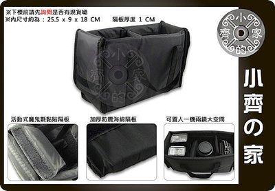 小齊的家 類 單眼 相機 攝影 包 防震 內袋防護套 可放一機兩鏡 任意裝入您自己的袋子