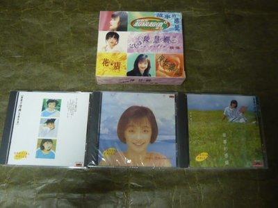 寶麗金 陳慧嫻 Priscilla Chan 故事的感覺 少女雜誌 Boxset 3 CD 盒裝 絕版 少有