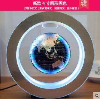 懸浮地球儀髮光自轉磁懸浮地球儀辦公室桌擺件畢業創意禮品男女生日禮物